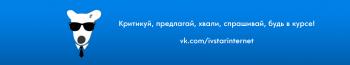 Ивстар в соцсети ВК