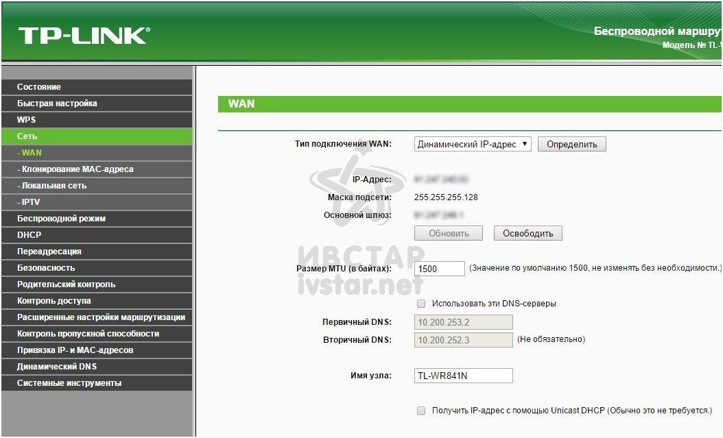 Скачать программу для настройки роутера tp link