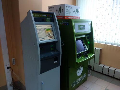 Терминал «Сбербанка»