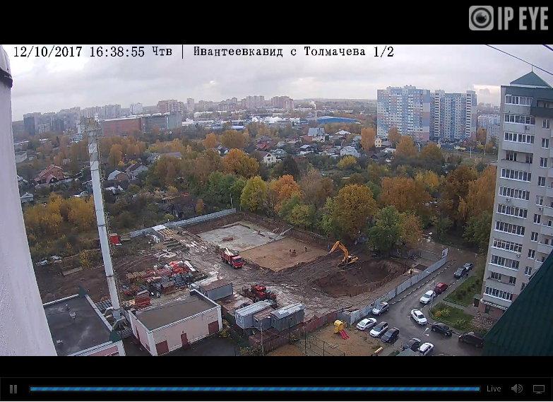 Трансляция камера Толмачева стройка