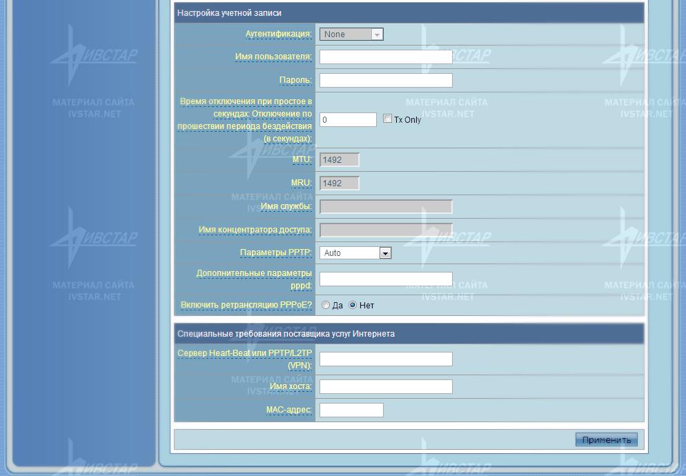 Настройка роутера ASUS RTN-10