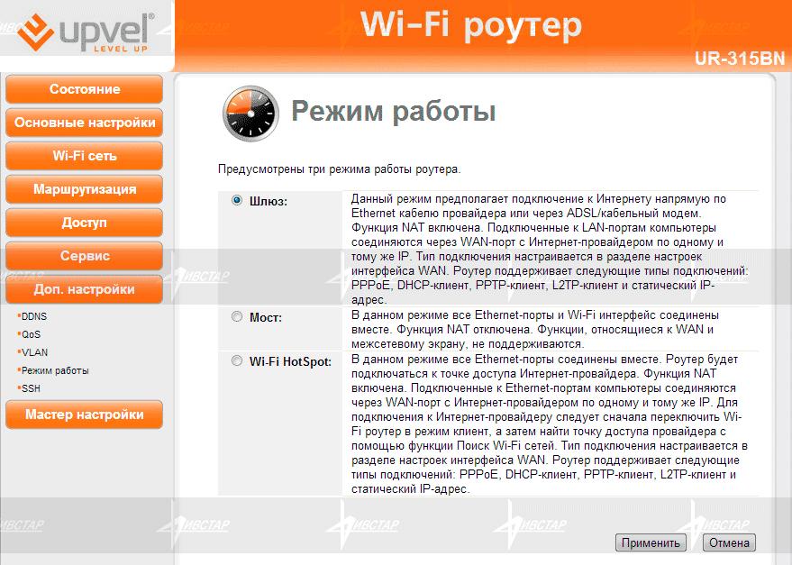 Настройка роутера UPVEL UR-315BN
