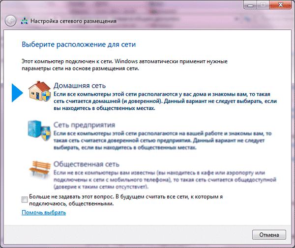 dns серверы мегафон центр: