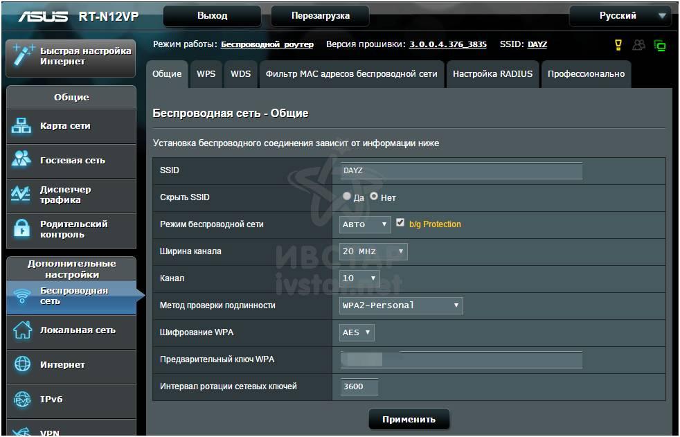 Настройка vpn сервера на роутере asus rt-n12 минимальный движок для сайта