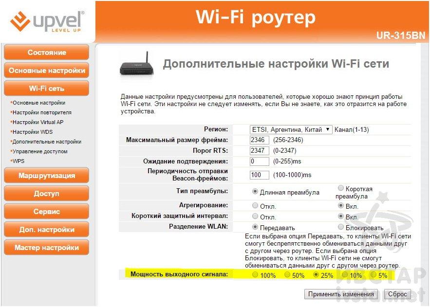Настройка роутера UPWEL UR-315 UR-325