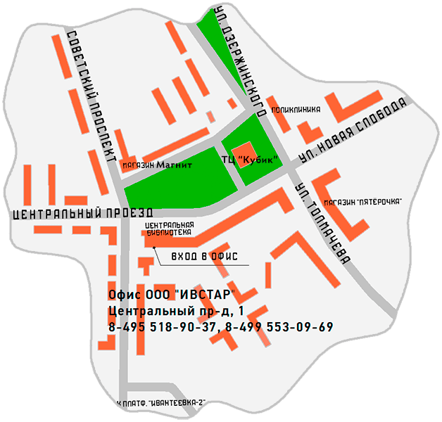 Схема проезда в офис Ивстар